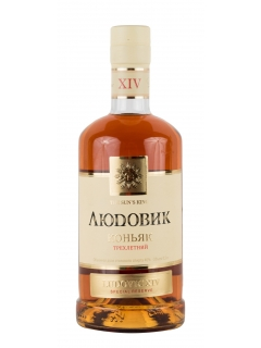 Ludovick Cognac three year old Ludovick Cognac three year old