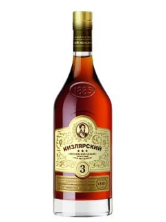 Russian Three Stars Cognac