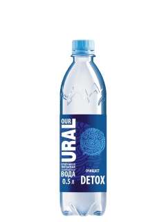 Ural water drinking carbonated