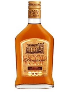 Cognac Russian Five-Year-Old 5 Stars