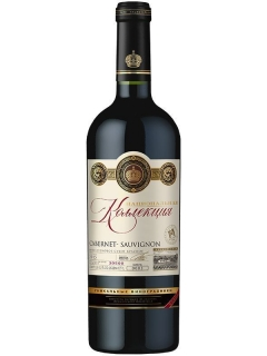 National Collection Cabernet Sauvignon dry red table wine Millstream National Collection Cabernet Sauvignon dry red table wine Millstream