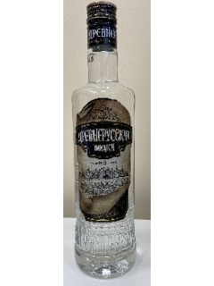 Ancient Russian vodka