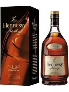 Hennessy VSOP Privilege Collection Cognac Gift Packing