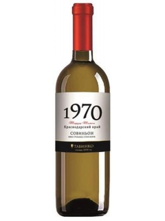 1970 series Sauvignon white dry table wine