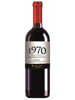 1970 series Merlot red semi-sweet table wine