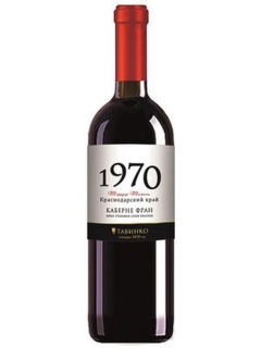 1970 series Cabernet Franc dry red table wine